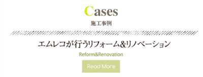 http://manshon-reform.com/constructions