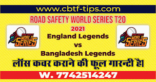 Road Safety T20 BD-L vs EN-L 7th Match Who will win Today? Cricfrog