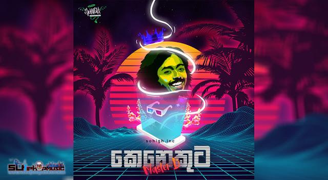 Master D, Music Video, Sinhala Rap, sl hiphop,