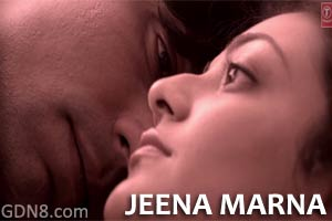 Jeena Marna - Do Lafzon Ki Kahani - Randeep Hooda & Kajal Aggarwal