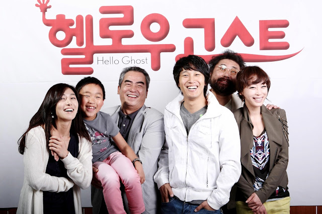 Review Hello Ghost (2010), Film Horor Komedi Korea yang Mengharukan