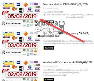 تحميل iptv مجانا لكل باقات العالم
