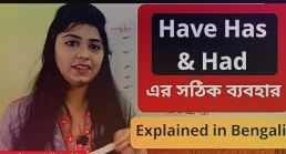 use of has and have, use of have and has, use of have and has in english grammar, use of have and has in hindi, use of have and has and had, use of have and has been, use of have and has in urdu, use of have and has examples, use of have and has in sentences, use of have and has with name, use of have and has in bengali, use of have and has pdf, use of have and has in present perfect tense, use of have and has worksheet, use of have and has exercises, use of have and has in past tense, use of have and has as main verb, use of have and has in a sentence, usage of have and has in a sentence, use of has and have with anyone, use of have an has, use of has have and had in a sentence, use of has have had as main verb, usage of have and has and had, use of has and have worksheet with answers, use of has and have in a question, proper use of has and have and had, use of has and have with do and does, use of has have and had been, use of have been has been in hindi, use of have been and has been in urdu, use of have been and has been in english, use of have been and has been with examples, use of have been and has been in english grammar, usage of have been and has been, use of has and had been, usage of has have had been, use of have to be and has to be, difference between use of have and has, use of has been and have been and has been in hindi, when we use have and has been, use of has been and have been in sentence, use of has been and have been in passive voice, use of has been and have been pdf, proper use of have been and has been, correct use of have and has, use of has have and had for class 2, correct usage of have and has, use of has and have class 1, use of has have class 2, use of has have class 3, use of has and have with collective nouns, use of has and have worksheets for class 1, use of has have do does, use of have and has in english, use of have and has in english language, usage of have and has with examples, usage of have and has in english, usage of have and has in english grammar, use of have has and had in english grammar, use of have has and had in english, use of have has had exercises, use of has have and had examples, use of have been and has been (hindi) english grammar, usage of have has had in english, use of has and have with everyone, use of have been and has been in spoken english, use of has had and have in grammar examples, use of has and have for class 1, use of has and have for class 2, use of has and have for class 3, use of has and have for grade 1, use of has and have for kindergarten, use of has and have for class 1 pdf, use of has and have for class ukg, use of has and have for grade 2, use of has and have for class 2 worksheets, use of has and have for possession, use of has and have for class 4, use of has and have for name, use for have and has, use of has and have worksheet for grade 1, use of has and have worksheet for grade 2, use of has and have worksheets for kindergarten, rules for use of has and have, worksheet for use of has and have, use of have and has in grammar, use of has and have in grammar, the use of have and has got, use of has and have in english grammar, grammatical use of have and has, usage of have got and has got, use of has and have grade 1, use of has had and have in grammar, use of has had and have in grammar pdf, use of has had and have in grammar hindi, use of has had and have in grammar in urdu, use of have and has had, use of have and has hindi, use of has have and had in hindi, use of has have and had in english grammar pdf, use of has have and had in sentence, use of has have and had in grammar, use of has have and had in urdu, use of has have and has, usage of has have and had, usage of have has and had in tamil, use of have been and has been in hindi, use of have has had in english pdf, use of have and has in questions, use of have and has in present perfect, use of have and has in tense, use of have and has in marathi, have and has ka use, have and has ka use in hindi, use of has and have for kg, use of has and have lesson plan, the use of has have and had in english language, use of has and have with noun, use of have n has, use of has and have, use of has and have with country name, use of has and have in negative sentences, use of has not and have not, use of have or has, use of have or has in sentences, use of have or has been, use of have or has in hindi, usage of have or has, use of have has or had, use of has or have worksheet, use of has or have with name, use of has or have with everyone, use of has have or had in hindi, proper use of have or has, correct use of have or has, grammar use of have or has, use of has or have in english, use have or has exercises, use of has and have in singular or plural, exercises on the use of has have and had, usage of have and has pdf, use of have has and had pdf, proper use of have and has, proper usage of have and has, use of has and have plural singular, proper use of has have and had, use of has and have in punjabi, use of has and have with plural, use of has and have in hindi pdf, use of has and have quora, use of has and have quiz, use of has and have in question, use of has have had rules, use of has and have rules, use of have and has sentence, use of has and have simple sentences, use of has and have with someone, use of has and have in interrogative sentences, use of have/has to, use of have to has to in hindi, the use of have and has in a sentence, the use of have and has in english, the use of have and has in grammar, usage of have to and has to, use of has and had together, the correct use of have and has, use of has to have to in grammar in hindi, use of have to has to had to, use of have to has to had to in hindi, use of has had to, the use of have been and has been, the use of has have and had in a sentence, the use of have has and had in english, use of have vs has, when to use has vs have, usage of have vs has, use of have been vs has been, use of has and have video, use of has and have verb, proper use of have vs has, use of has and have in subject verb agreement, use of have and has with examples, use of who have and who has, use of has have and had worksheet, use of has have and had with examples, use of has and have with you, use of the word have and has, use of has and have youtube, use of has and had in english grammar, use of has and have in english grammar pdf, use of has have had together in english grammar, use of has in english grammar, have and has in english grammar, use of has been and had been in english grammar, how to use have and has in english grammar, use of have had together in english grammar, use of have has and had in hindi, use of has and have in hindi to english, have and has usage in hindi, use of has and have sentences in hindi, use of has and have explain in hindi, use of has and have worksheet in hindi, use of has in hindi, use of has and had in hindi, use of has and have with examples in hindi, use of has and have for class 1 in hindi, how to use have and has in hindi, use of has had and have in grammar in hindi, use of have to and has to in hindi, when use have and has in hindi,use of have,use of have been and has been in english,have,has have had ka use,how to use have had,usage of have and has,has and have,has have had use in hindi,how to use of has have and had,correct use of has have and had,have has had use,how to use have been has been had been,correct use of has and have,has been and have been grammar,have to/has to/had to এর ব্যবহার,have,একই বাক্যে have had / had had এর ব্যবহার,whatever এর ব্যবহার,may এর ব্যবহার,however এর ব্যবহার,whoever এর ব্যবহার,wherever এর ব্যবহার,might এর ব্যবহার,a & an এর সঠিক ব্যবহার,