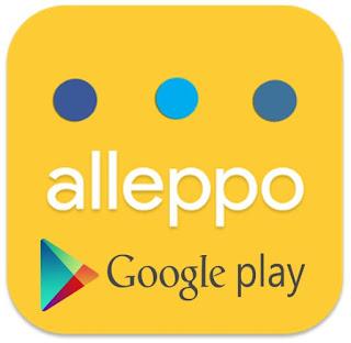 https://play.google.com/store/apps/details?id=com.asama.portafolio&hl=ar