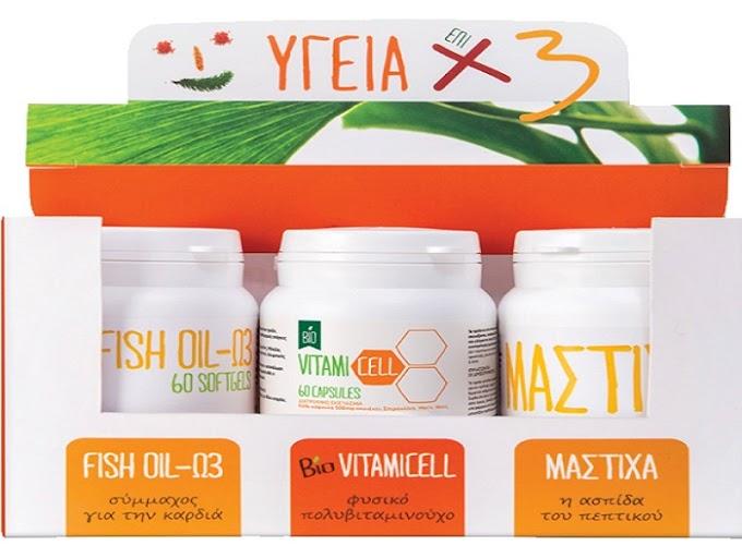 Υγεία x3. Με Fish Oil Ω3 – Vitamicell – Μαστίχα