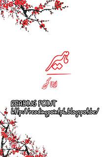 Heer by Isha Gill Last Episode  Online Redaing
