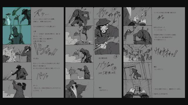 resident evil 8 village concept art ada wong survival horror pc ps5 xsx xbox series x capcom