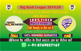Today Match Prediction Perth vs Hobart BBL T20 24th Match 5 Jan 2020