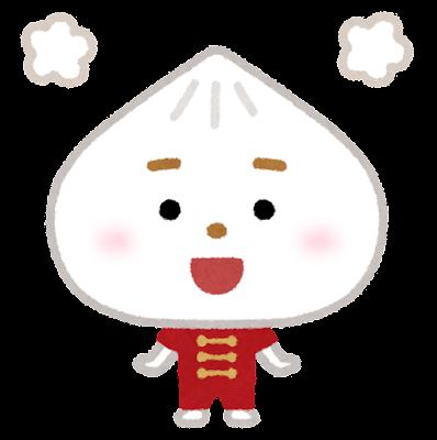 肉まんのキャラクター(中華まん)