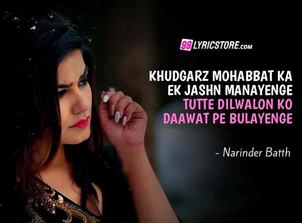 Khudgarz Mohabbat Hindi songs Lyrics sung by Kaur B