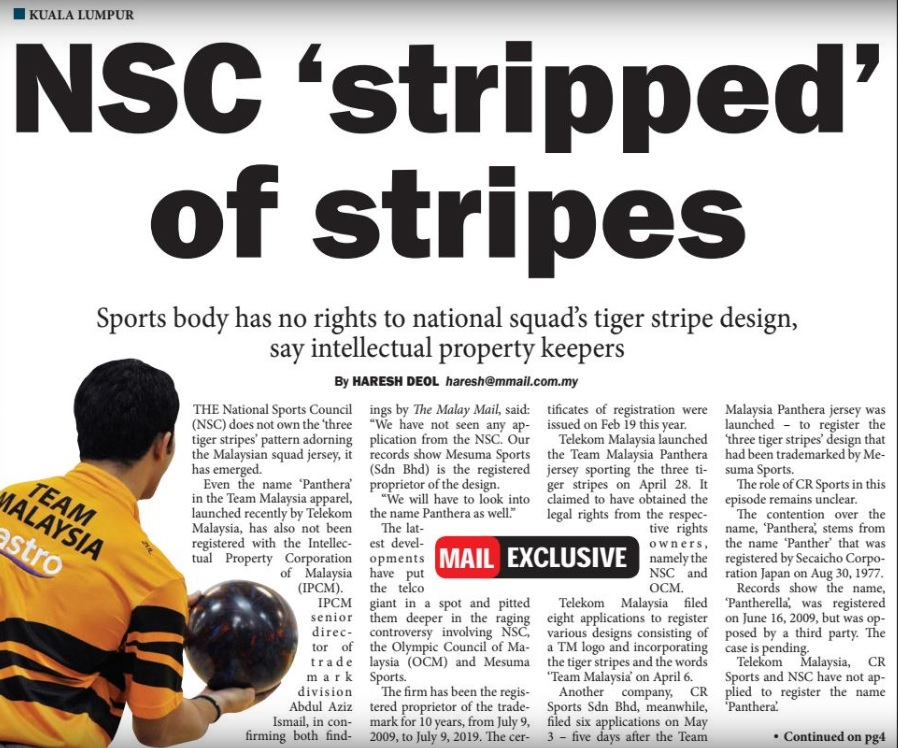 How much was spent protecting forgotten national tiger stripe jersey?