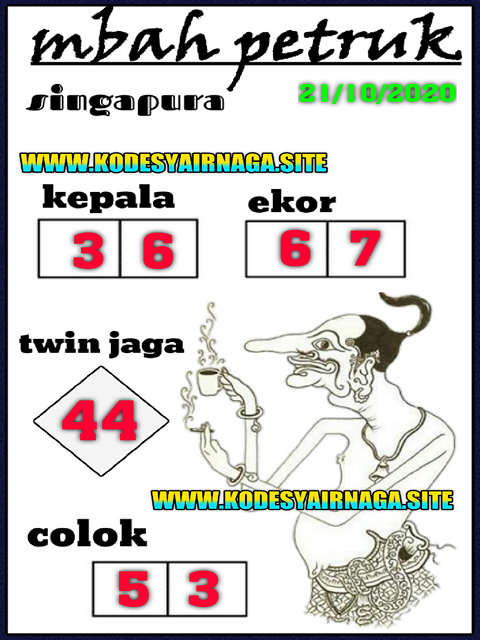 Kode syair Singapore Rabu 21 Oktober 2020 105