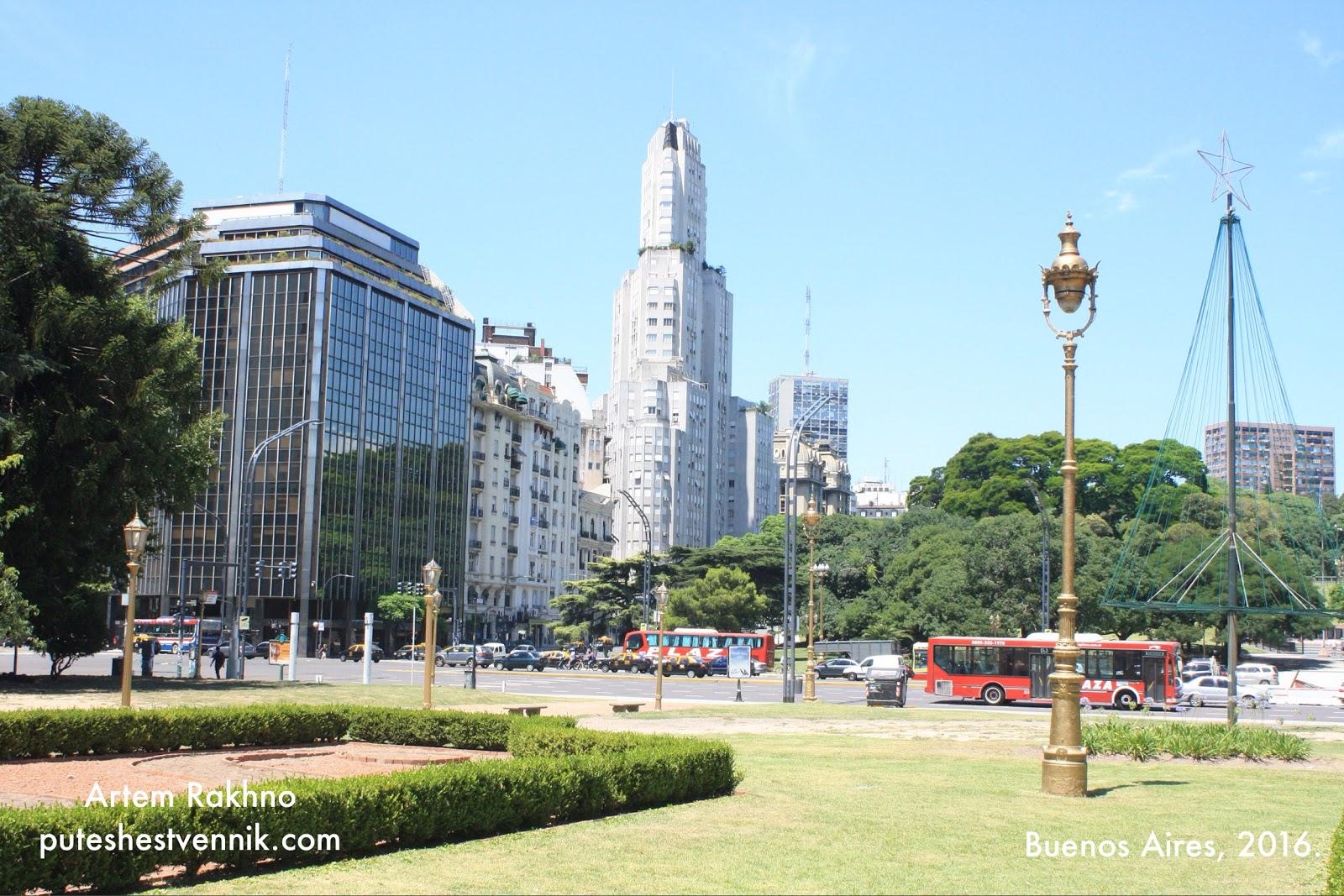 Улица и парк в Буэнос-Айресе