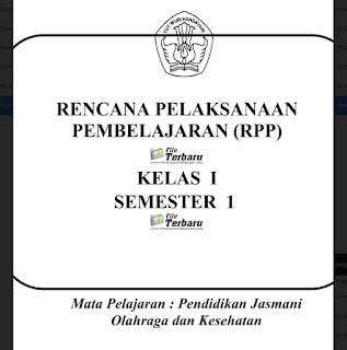 Download RPP PJOK KTSP Kelas 1, Kelas 2, Kelas 3, Kelas 4, Kelas 5, Kelas 6 Gratis 2016
