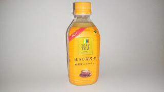 Zielona herbata z mlekiem z Japonii: TEAS' TEA Hojitya Latte