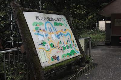 Mapa de la zona de Hakone