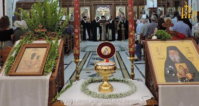 Λείψανα αίματος του Οσίου Πορφυρίου του Καυσοκαλυβίτη https://leipsanothiki.blogspot.com/