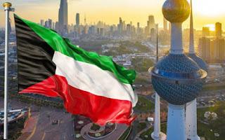 بسبب جائحة كرونا مجلس الوزراء الكويتي يفرض حظر تجول جزئيًا ابتداءً من الأحد المقبل