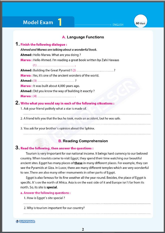 نماذج امتحانات المعاصر فى اللغة الأنجليزية مع نموذج اجابة للصف الثالث الإعدادى الترم الثانى 2021