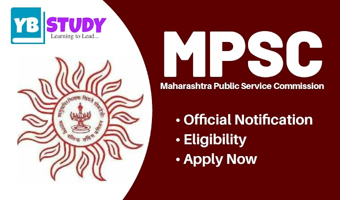 MPSC Exam 2021 | Dates | Eligibility | Syllabus | Pattern | Apply online