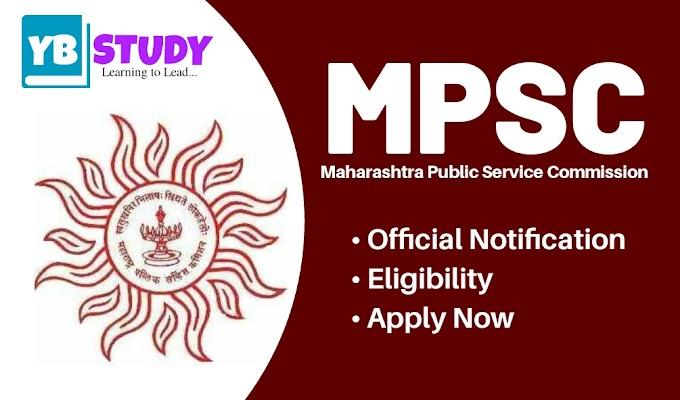 MPSC Exam 2021 | Dates | Eligibility | Syllabus | Pattern | Apply online