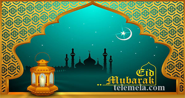 Bangla eid sms for father and mother