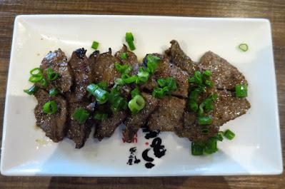 Uma Uma Ramen, grilled beef