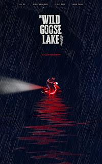 The Wild Goose Lake 2019