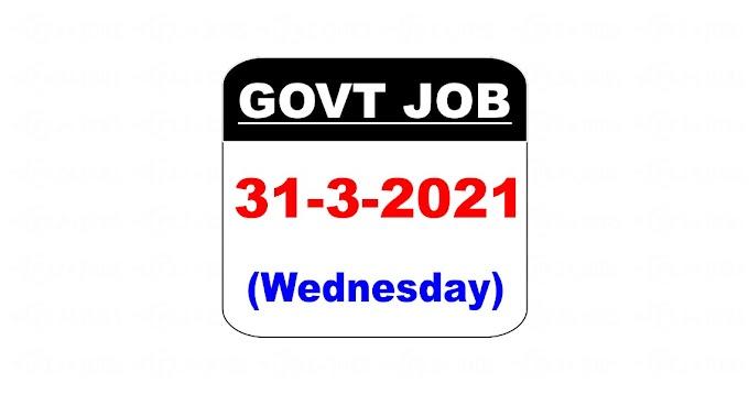 New Jobs in Pakistan Islamia University Bahawalpur Jobs 2021   Apply Online