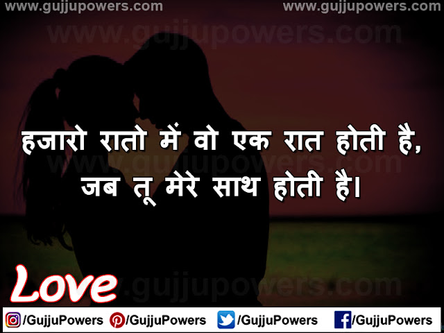 sad shayari status for gf