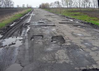 Дорога Дібрівка- Миргород