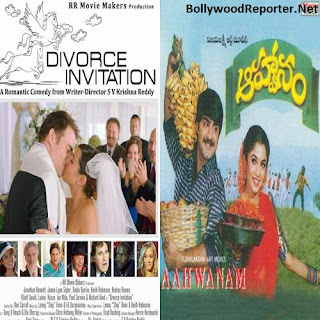 Divorce Invitation (2012)- Aahwanam (1997)