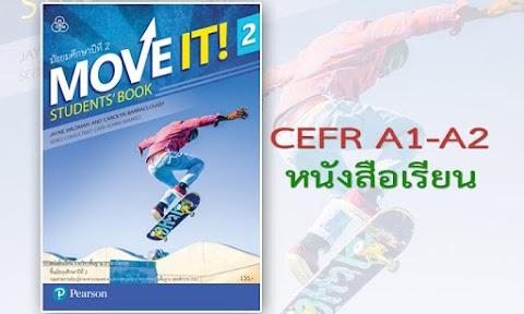 หนังสือเรียน MOVE IT 2 (CEFR A1-A2)