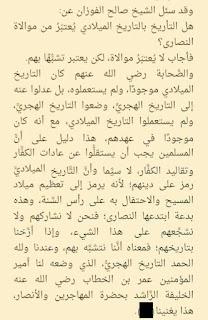 fatwa wahabi haramnya kalender masehi
