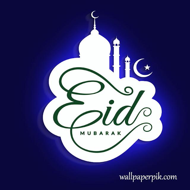 may eid Eid Mubarak image