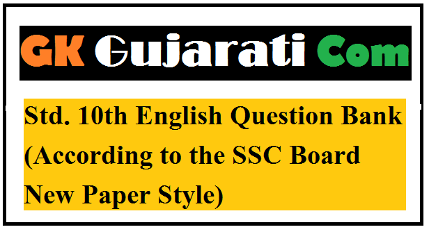 Std. 10th English Question Bank (According to the SSC Board New Paper Style)