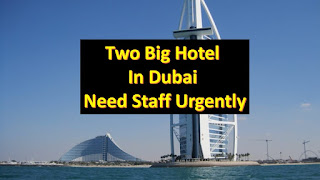 Hotel Jobs In Dubai ,hotel jobs in dubai housekeeping, hotel trainee jobs in dubai, hotel gm jobs in dubai, jumeirah beach hotel jobs in dubai, hotel technician jobs in dubai, hotel front desk jobs in dubai, hotel purchasing jobs in dubai, hospitality jobs in dubai uae, hotel hostess jobs in dubai, hotel job in dubai for nepali,