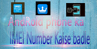 ANdroid-ka-Imei-no.-kaise-badle
