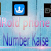 Android phone ka  IMEI Number Kaise Change kare