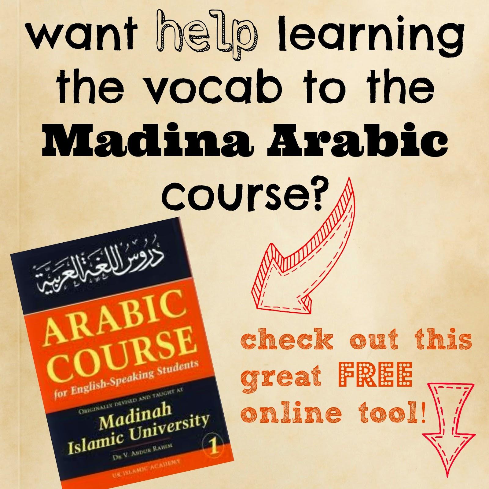 Iman S Home School Madinah University Arabic Course App