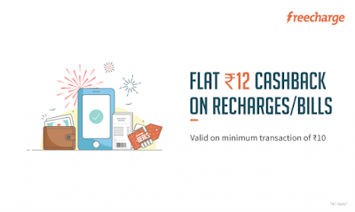 Freecharge Rs 1 Deals – Get Rs 12 Cashback on Rs 12 Recharge Voucher @ Rs 1 only