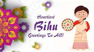 Rongali Bihu wishes images 2021