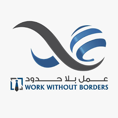 Full-Stack, Developer, IT, Company, Saudi Arabia, Work Without Borders, Computer Engineering, Software Engineering, Information Technology,
