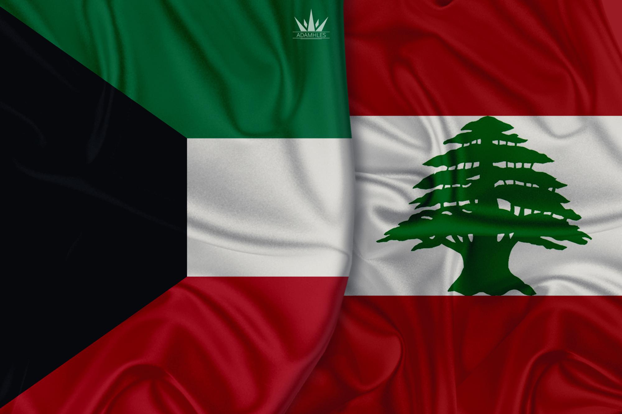 خلفية علم الكويت ولبنان اجمل خلفيات العلم البناني والعلم الكويتي Kuwait and Lebanon