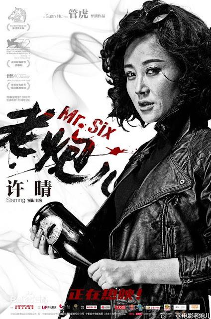 Xu Qing Mr. Six