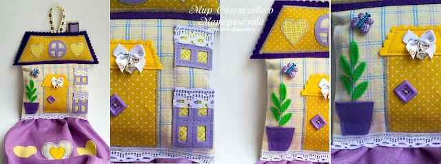 желтый и фиолетовый