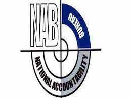 National Accountability Bureau (NAB) Jobs 15 July 2021