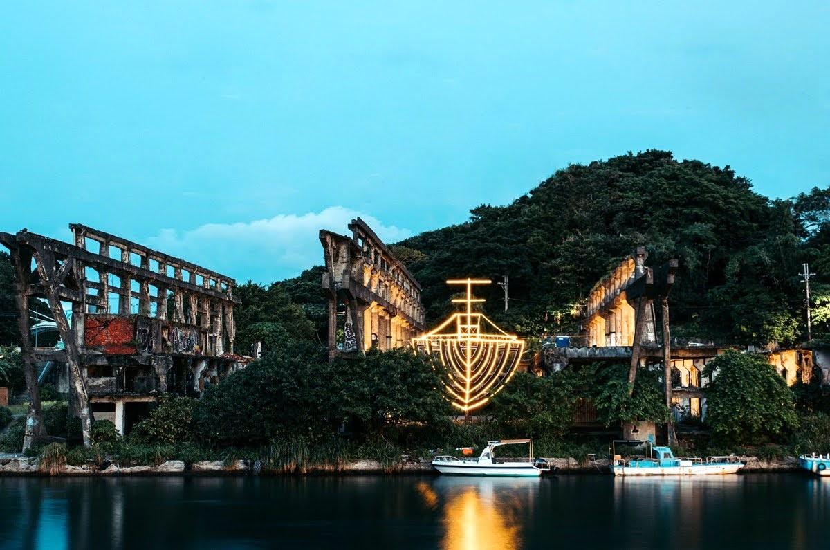 基隆潮藝術光雕 正濱漁港15件裝置藝術登場 海內外4國共15組藝術家一同創作