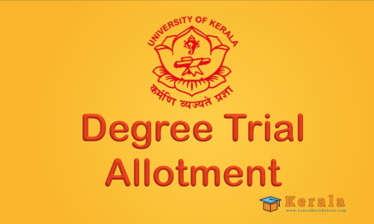 degree trial allotment 2021