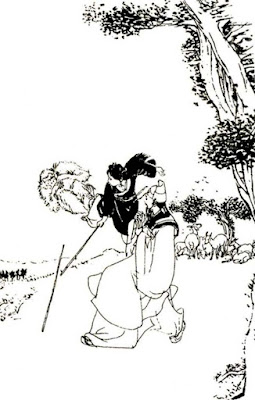 Pedang Gadis Yueh